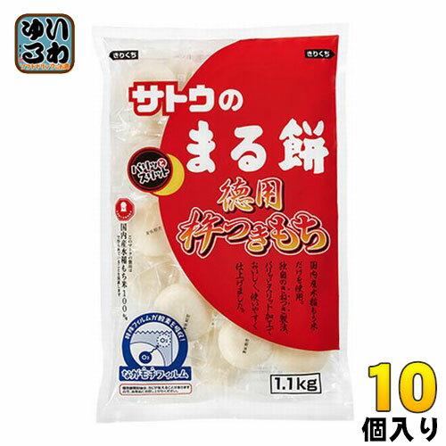 米・雑穀, 餅  1100g 10 1.1kg