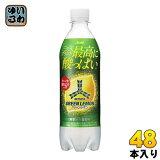 アサヒ 三ツ矢サイダー グリーンレモン 500ml ペットボトル 48本 (24本入×2 まとめ買い)〔炭酸飲料〕