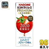 カゴメ トマトジュース プレミアム 食塩無添加 195ml 紙パック 96本 (24本入×4 まとめ買い)〔野菜ジュース〕