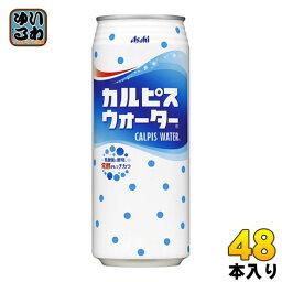 アサヒ カルピス カルピスウォーター 500g 缶 48本 (24本入×2 まとめ買い) 〔乳性飲料〕