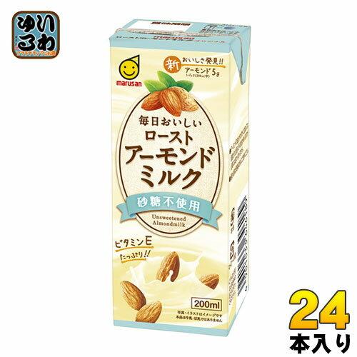 マルサンアイ毎日おいしいローストアーモンドミルク砂糖不使用200ml紙パック24本入