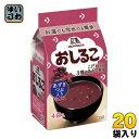 森永製菓 フリーズドライ おしるこ 4食×20袋(10袋入×2 まとめ買い)