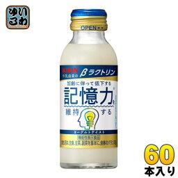 キリン βラクトリン 100ml 瓶 60本 (30本入×2 まとめ買い)
