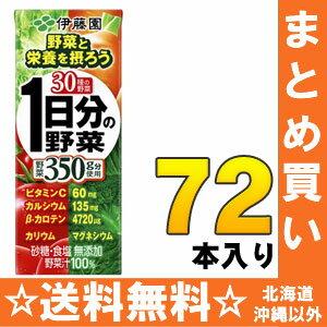 100 vegetables %] for 24 *3 200 ml of vegetables pack Motoiri bulk buying [vegetables juice day for Ito En, Ltd. 1st