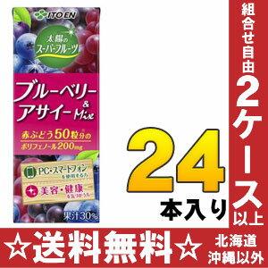 24 200 ml of Ito En, Ltd. body brightness fruit blueberry & acai mixture paper pack Motoiri []