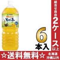 伊藤園伝承の健康茶そば茶2Lペット6本入