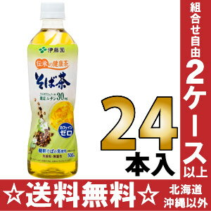 Savory itoen health tea by tea 500 ml pet 24 pieces [was it tea Soba buckwheat tea]