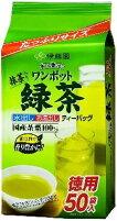 伊藤園ワンポット緑茶ティーバッグ50袋×10入