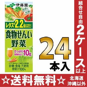 Do not make Ito En, Ltd.; is; 24 200 ml of quality vegetables pack Motoiri [drinks breathe; 25 kinds of vegetables]