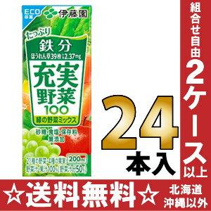 Ito en Veggie green vegetable mix 200 ml paper pack 24 PCs [juice]