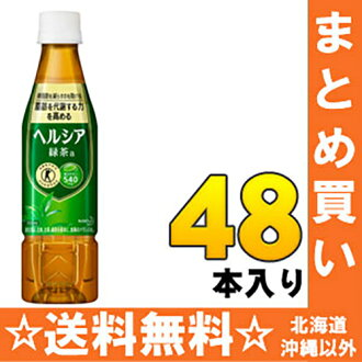 350 ml of 24 *2 Kao Hel Shea green tea pet Motoiri bulk buying [food for specified health use トクホヘルシヤ]