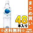 キリン アルカリイオンの水 500mlペット 24本入×2 まとめ買い〔イオン水 アルカリイオン水〕