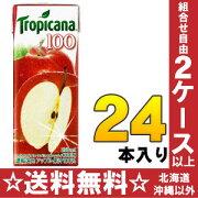 トロピカーナ アップル ジュース