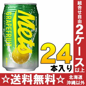 Kirin Mets grapefruit 350 ml cans 24 pieces [10 carbonated soft drinks.