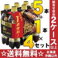 キリンメッツコーラ(特定保健用食品)480mlペット5本パック+1本付き×4セット