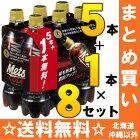 キリンメッツコーラ(特定保健用食品)480mlペット5本パック+1本付き×4セット×2まとめ買い