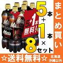〔クーポン配布中〕キリン メッツ コーラ (特定保健用食品) 480mlペットボトル 5本パック+1...