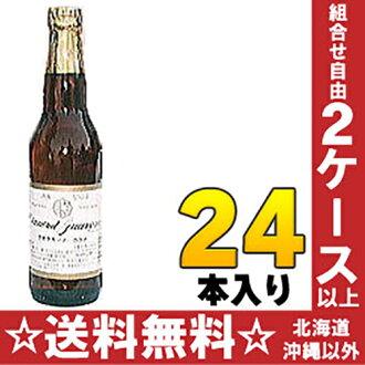 ] slightly sweet 24 340 ml of diamond guaranas pot Motoiri [ダイヤモンドガラナスイートスィート