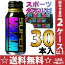明治乳業VAAMスーパーVAAM200mlボトル缶30本入スーパーバーム スーパーヴァーム2ケース以上【...