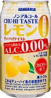 サンガリアチューハイテイストレモン350g缶24本入〔0.00%ノンアルコール【楽ギフ_のし】〕