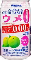 サンガリアチューハイテイストうめ350g缶24本入〔0.00%ノンアルコール【楽ギフ_のし】〕