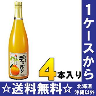 Juicy juice 100% Kumamoto dekopon orange juice 720 ml bottles 4 PCs []