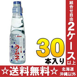 Kimura beverage (shares) the original bee ball ramune 200 ml bottle 30 pieces []