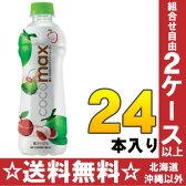 ココマックス ライチ 280mlペット 24本入〔100% Coconut Water Isotonic Drink.ココナッツウォーター cocomax ライチ〕