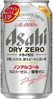 アサヒドライゼロ350ml缶
