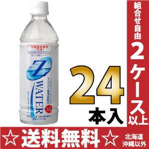 Five 500 ml of 24 bank medicine Z water pet Motoiri [nourishment function food]
