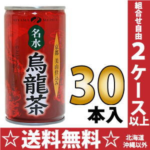 30 canned 190 g of oolong tea Motoiri [tea oolong tea] learned in Miyama famous clear water Miyama