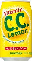 サントリーC.C.レモンアメリカンサイズ350ml缶24本入
