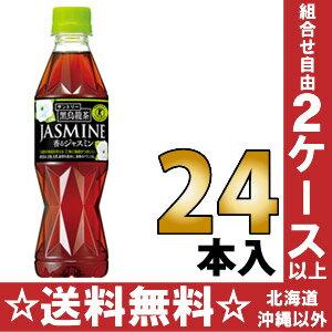 350 ml of 24 jasmine pet Motoiri [food for specified health use トクホジャスミン tea jasmine tea] where Suntory black oolong tea (black oolong tea) is fragrant