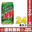 〔クーポン配布中〕サントリー マウンテンデュー 350ml缶 24本入...