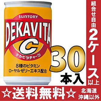 30 canned サントリーデカビタ C 160 ml Motoiri []