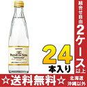 2ケース以上【送料無料】サントリー ザ・プレミアムソーダ YAMAZAKI 240ml瓶 24本入〔ヤマ...