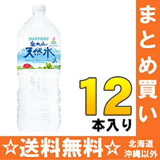 West Japan version mineral water てんねんすい soft water] of the natural water of 6 *2 Suntory natural water depths Daisen (put I do not title it it) 2L pet Motoiri bulk buying [Southern Alps