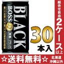 2ケース以上【送料無料】缶コーヒー■サントリー BOSS ボス 無糖ブラック 185g缶 30本入〔 【楽ギフ_のし】〕