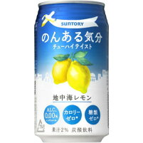 サントリーのんある気分地中海レモン350ml缶24本入〔ノンアル気分チューハイテイスト0.00%【楽ギフ_のし】〕