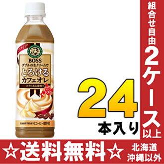 Melt the Suntory BOSS boss Café au lait 500 ml pet 24 p []