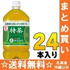 サントリー緑茶伊右衛門特茶1Lペット12本入×2まとめ買い