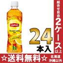サントリーリプトンリモーネ500mlペット24本入 紅茶 りぷとん こうちゃ Lipton LIMONE Tea 2ケ...