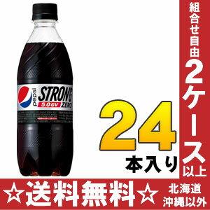 Suntory..... 500 ml pet 24 pieces [pepsi ぺぷ and]