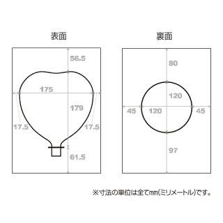 インクジェットバルーンハート型台紙A45枚[風船][バルーン]【PurePrint】