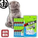 猫用 キャットフード ペットフード用 食品用乾燥剤(20g×6個)×10袋 湿気取り 乾燥剤 乾燥材 石灰 生石...
