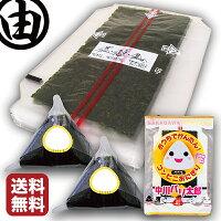 自社工場で焼き上げた江戸前千葉県産海苔使用のおにぎり用フィルム入り海苔