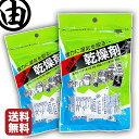 海苔 乾燥剤 食品用 湿気取り 乾燥材 海苔 椎茸 お茶 乾