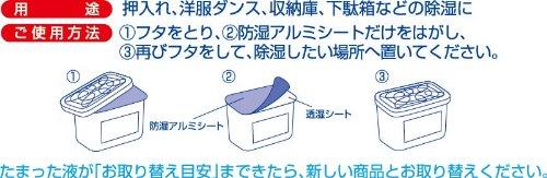 【日本製】ピレコング防虫&除湿800ml3個パック紀陽除虫菊J-6009防虫除湿湿気