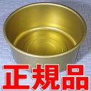 スイト びっくり 湯桶 風呂桶 22cm