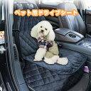 ペット用ドライブシート ペット用ドライブベッド クッションベッド カーシート シートカバー ベッド ドライブペットソファー 取り付け簡単 猫用 犬用ドライブペットベッド 雨の日 アウトドア 水洗いOK 車のシート その1
